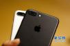 苹果被商务部点名:你们是贸易便利化最大受益者