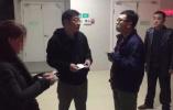江苏泗阳查处城管局、农机局吃甲鱼打白条:多人被处分