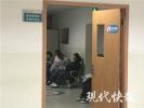 轻生女乘客还在ICU病房 警方已介入调查