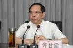 河南省委常委许甘露任公安部副部长