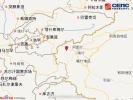 新疆克孜勒苏州发生4.9级地震 震源深度9千米