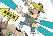 """许昌""""社区工厂""""设岗位助贫困户就业脱贫"""