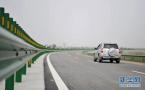 清明节假期黑龙江省高速免费 包含哈尔滨机场高速