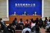 外媒解析中国为何自信能打赢贸易战:已夺占战略制高点