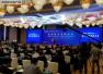 亚洲媒体高峰会议在海南三亚开幕 各媒体如何交流合作?