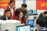 邢台市已建成27家创业孵化基地