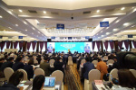 衢州召开的这个会议 关系到全国四分之一的经济总量