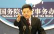 """解放军台湾海峡实弹演习是警告""""台独""""活动?国台办回应"""
