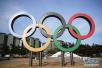 北京冬奥会5个场馆开工建设 延庆冬奥村等年底前开工