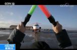 ARJ21客机冰岛追风记:大侧风试飞经历重重挑战
