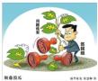 辽宁省各级纪委监委查处群众身边腐败和作风问题纪实