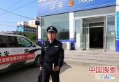 潢川民警桂军利:扎根社区保民安