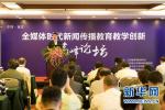 南京报业传媒集团荣获三项大奖!