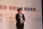 西子联合董事长王水福:进军航空十年我最重要的收获