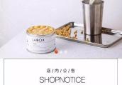 探访郑州私房甜品店:食品货架邻厕所有店铺拒登门自取