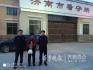 民警阻止打人被咬伤 济南女子因妨害执行公务被刑拘