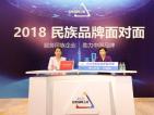 中国擎天软件集团辛颖梅:20年持续创新开发自主品牌软件
