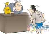 网贷多被拒贷?常州已有银行将房贷还款年龄提至75岁