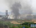 上海一公司储罐检修作业过程中发生事故 造成6人死亡