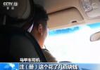 """暗访网约车乱象:正规平台下10单 却来了7台""""黑车"""""""
