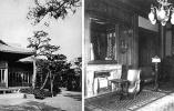 鉴赏:日本住友春翠与泉屋博古馆的青铜器