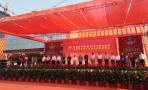 第四届中国(徐州)红喜蛋文化节在沛县成功举办