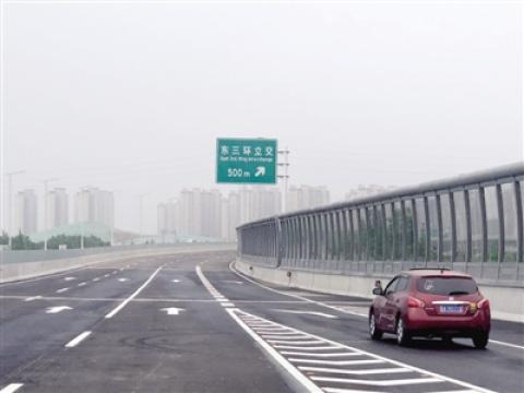 郑州东三环与北三环高架实现八方向全互通