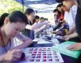 哈尔滨市民办中学小升初21日开始报名 要注意的都在这