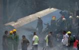 古巴30年来最严重空难已致百余人死 飞机老旧已用近40年
