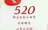 520婚恋报告:十年间姐弟恋婚姻占近4成