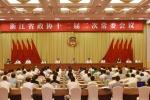 葛慧君在省政协常委会议上强调 提高专题协商质量 引领新时代政协工作高质量发展