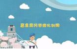 """让养殖环境""""绿""""起来!江苏被纳入全国整省推进4个试点省之一"""