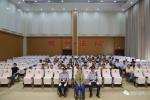 检察长和法院院长同时出庭!枣庄市首例公益诉讼案件开庭