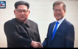 """""""金特会""""最新消息:美朝在板门店会谈 特朗普称朝鲜将成经济强国"""