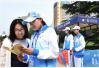聚焦上合组织青岛峰会 青岛:志愿有爱 城市有范