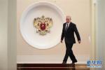 普京将开始新任期首次访华 外交部:中俄将签署各领域合作协议