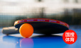 日本制定东京奥运会目标:30枚金牌