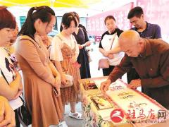 """驻马店市西平县举办""""非遗""""宣传展示活动"""