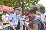 宁波警方走进大学校园 为大学生免遭经济犯罪侵害筑屏障