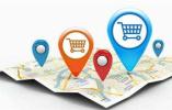 电商法草案:搭售商品或服务应提醒不得默认同意