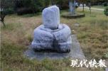 南京仙新路过江通道建设遇波折 国家文物局暂不同意!