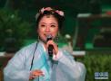 中华原创禅茶音乐会