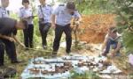 男子被藏尸14年后尸骨被挖出 母亲等5位亲人为何对他痛下杀手?