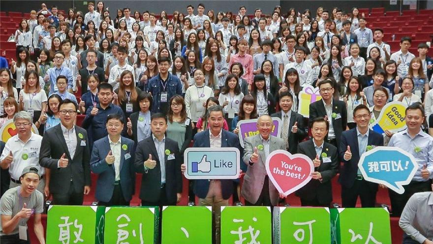 香港青年学生赴内地实习 共创两地发展新繁荣