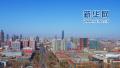 济南先行区将建国际学校 配建高级人才公寓和公租房