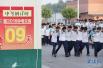 河南111.5万学子参加中考 普高计划招生67万