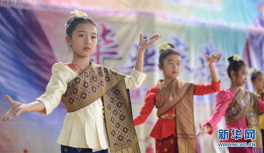 (国际)(4)探访中老友谊学校