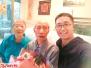 90岁院士李俊贤的一句话 成了硕士研究生董晓光的座右铭