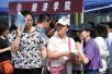 北京高招录取、中招志愿填报启动 5种方式可查结果