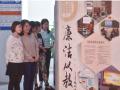 温州三名中学教师受处分:应家委会强烈要求参与暑期有偿辅导